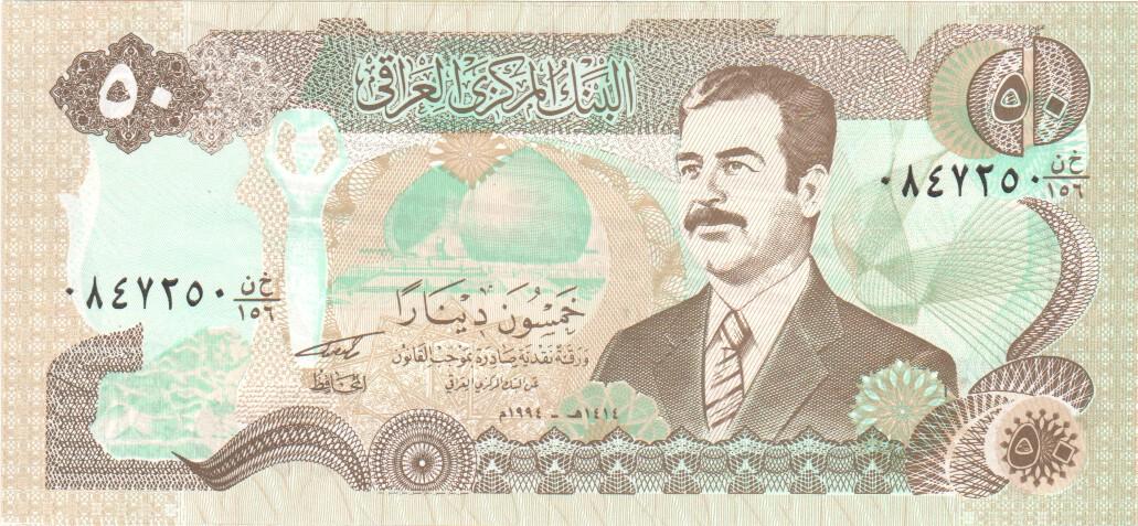 Iraq 50 Dinars 1994