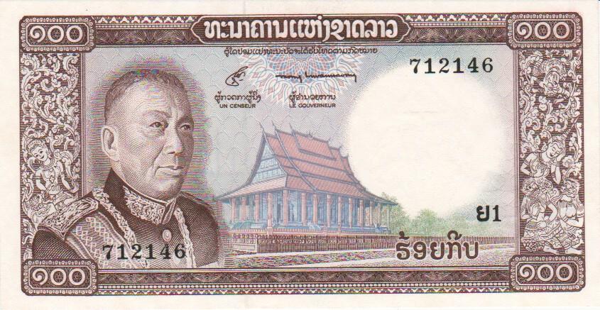 Paper Money: Paper Money of the British Isles - world