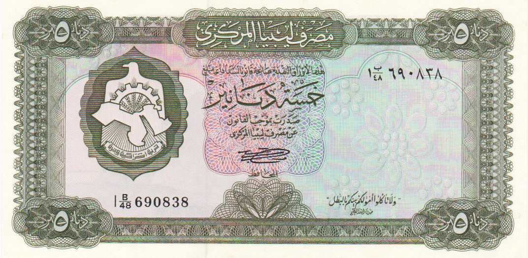 Dinars 2011-2016 UNC ЛИВИЯ 利比亚 with new polymer 5 psc 1-20 Libya Banknote Set