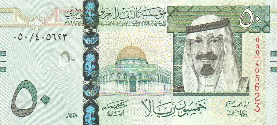 Saudi Arabia Paper Money 2007 1 Riyal UNC