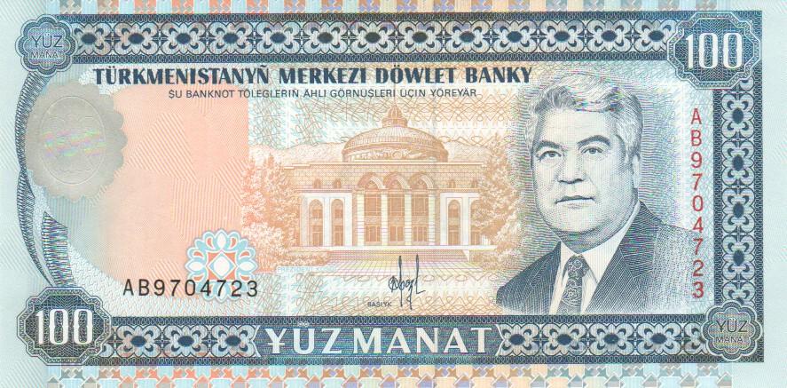 Turkmenistan 5000 Manat 2000 UNC